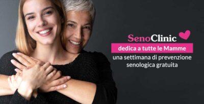 Dedichiamo alle Mamme una settimana di prevenzione senologica gratuita