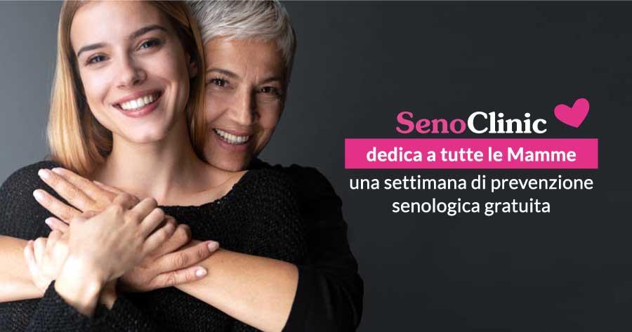 festa-della-mamma-senoclinic-roma